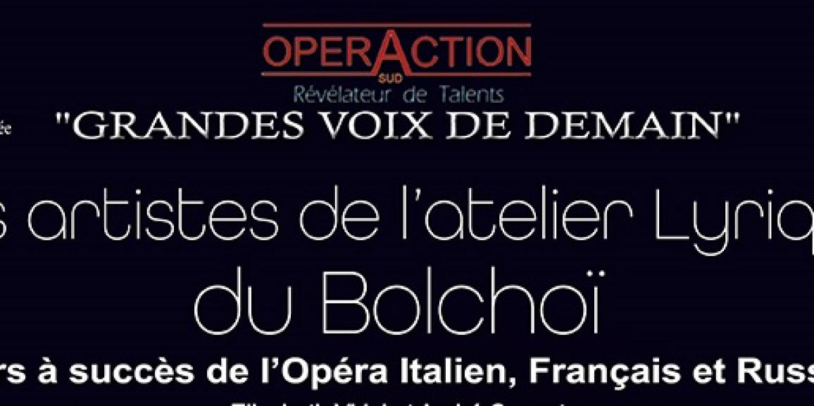 « Les artistes de l'Atelier Lyrique du Bolchoi »